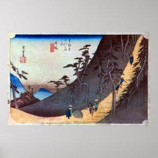 26 日坂宿 広重 Nissaka-juku Hiroshige Ukiyo-e Posters