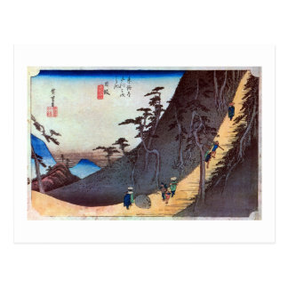26. 日坂宿, 広重 Nissaka-juku, Hiroshige, Ukiyo-e Postal