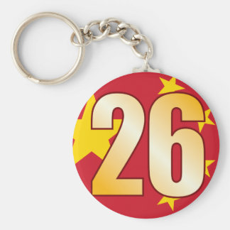 26 CHINA Gold Keychain