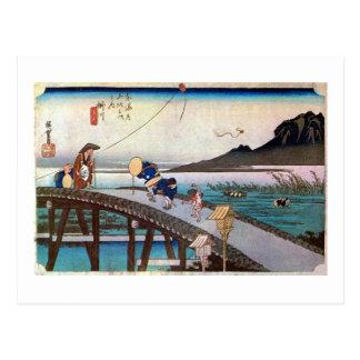 27. Kakegawa inn, Hiroshige Postcard