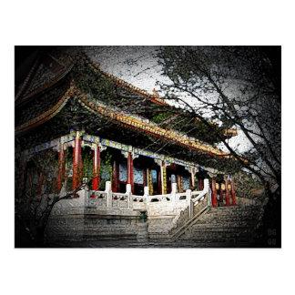 281 - Palacio de verano. Pekín, China Tarjetas Postales