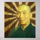 "28"" x 20"" Grand Master Yip Man Poster"