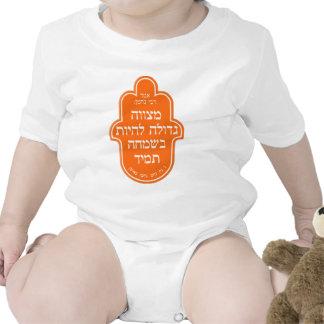 2907201055412 copy.png traje de bebé