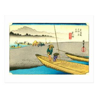 29. Face inn, Hiroshige Postcard