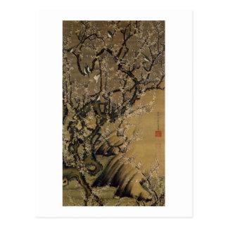 2. 梅花小禽図, 若冲 Plum Blossoms & Small Birds, Jakuchū Postcard