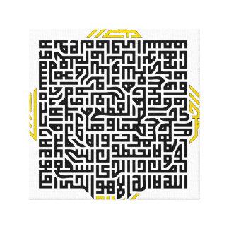 2:255 de la surá del al-Kursi de Ayat (el verso de Lona Envuelta Para Galerias