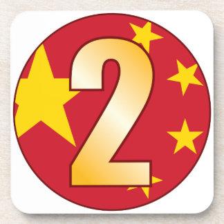 2 CHINA Gold Coaster