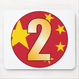 2 CHINA Gold Mouse Pad
