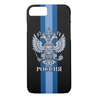 2 Headed Russian Imperial Eagle Emblem iPhone 7 Case