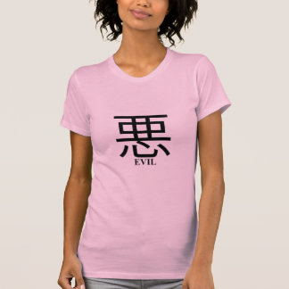 2 Sided Evil Kanji Ladie's Fitted Twofer T-Shirt