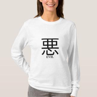 2 Sided Evil Kanji Ladie's Long Sleeve Hoodie
