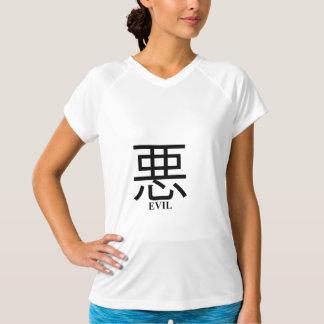 2 Sided Evil Kanji Ladie's Micro Fiber Sleeveless T-Shirt