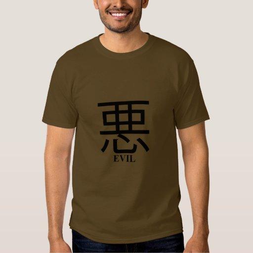 2 Sided Evil Kanji Men's Dark T-Shirt
