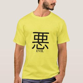 2 Sided Evil Kanji Men's Light T-Shirt