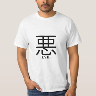 2 Sided Evil Kanji Value T-Shirt