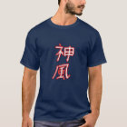 2-Sided Kamikaze T-Shirt