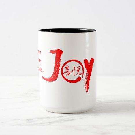 2-tone joy mugs with red Japanese kanji