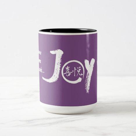 2-tone joy mugs with white Japanese kanji