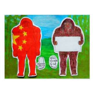 2 Yeh-ren,text & flag in forest..JPG Postcard