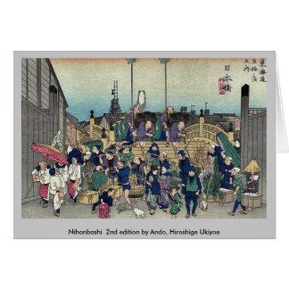 2da edición de Nihonbashi por Ando, Hiroshige Ukiy Felicitacion