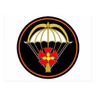2o Brigada separada de Spetsnaz GRU Pskov Postales