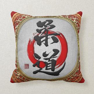 [300] Caligrafía japonesa de los artes marciales: Cojines