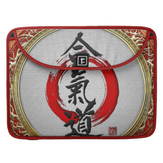 [300] Japanese calligraphy - Aikido Sleeves For MacBooks