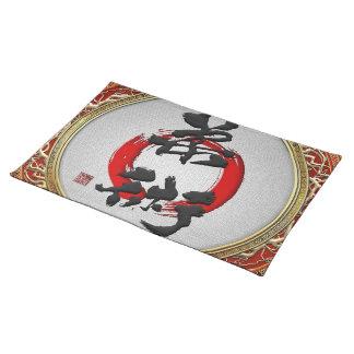 [300] Japanese calligraphy - Jujutsu Placemat