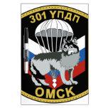 301o régimen del entrenamiento del paracaídas de l pizarra blanca