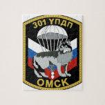 301o régimen del entrenamiento del paracaídas de l rompecabezas