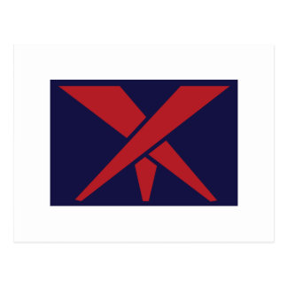 304o Brigada independiente de la infantería Postales