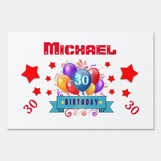 30th Birthday Festive Colorful Balloons C01BZ Yard Sign