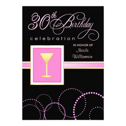 30th Birthday Party Invitations - with Monogram invitation