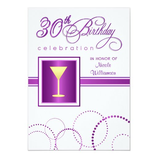 30th Birthday Party Invitations - with Monogram