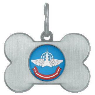 30th Military Central Scientific Research Institut Pet Tags