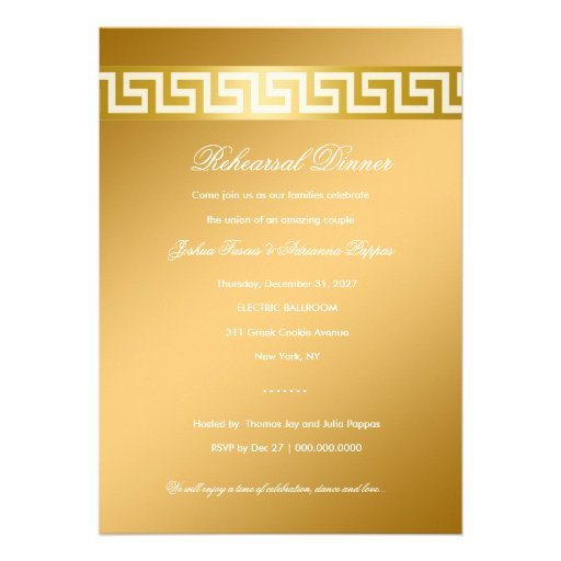 311-Golden Greek Key Personalized Invitation