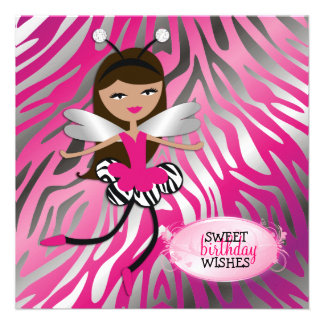 311-Trendy Angel Baby Tan - Invite