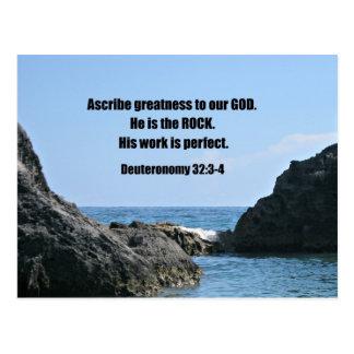 32:3 de Deuteronomy - 4 atribuyen a la grandeza a  Tarjetas Postales