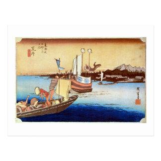32. Arai inn, Hiroshige Postcard