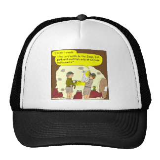 335 pork and shellfish Cartoon Trucker Hats