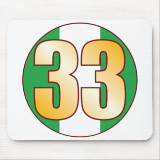 33 NIGERIA Gold Mouse Pad