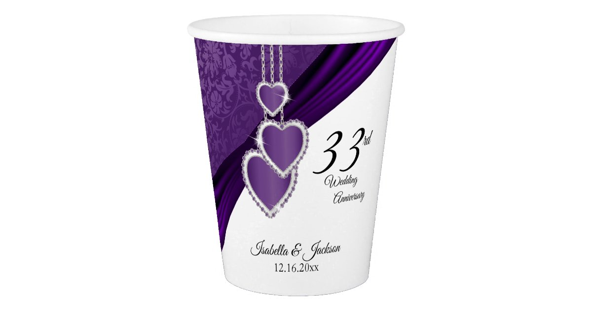 33rd Wedding Anniversary Gift: 33rd Amethyst Purple Wedding Anniversary Paper Cup