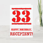 [ Thumbnail: 33rd Birthday: Fun, Red Rubber Stamp Inspired Look Card ]