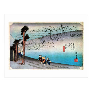 34. Two river inns, Hiroshige Postcard