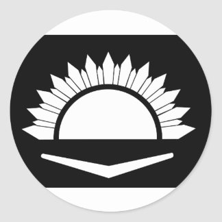 34to Brigada australiana de la infantería Etiqueta Redonda