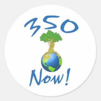¡350 ahora! etiquetas redondas