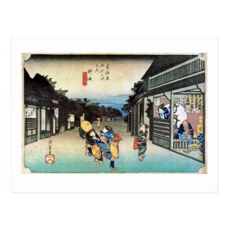 36. Oil inn, Hiroshige Postcard
