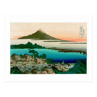 36 Views of Mount Fuji, Hokusai Fine Vintage Postcard