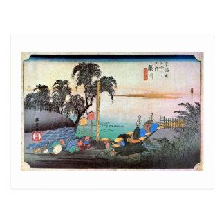 38. Fujikawa inn, Hiroshige Postcard