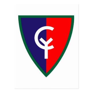 38th Infantry Divisionac Postcard